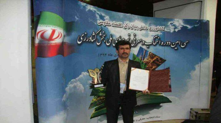 عسل حیدر پذیر شیراز عسل طبیعی