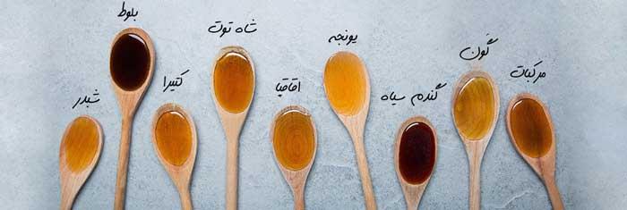 انواع بهترین رنگ عسل